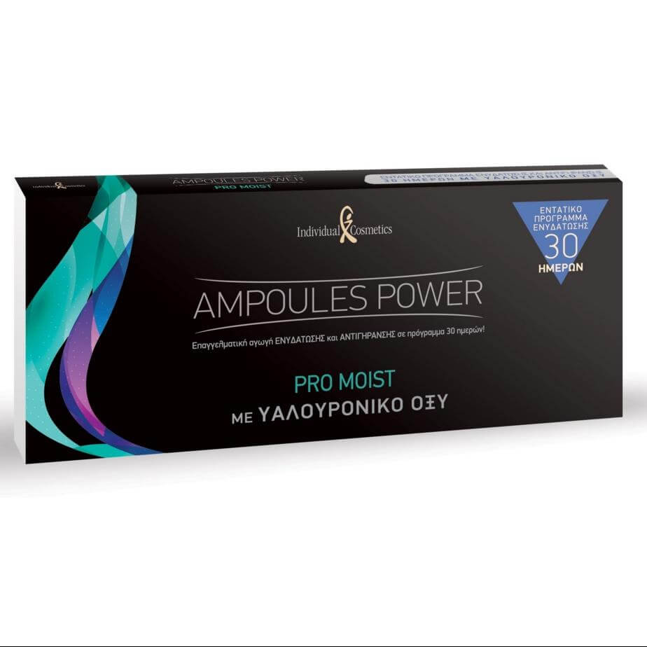 Individual Cosmetics Ampoules Power Pro Moist Επαγγελματική αγωγή ΕΝΥΔΑΤΩΣΗΣ και ΑΝΤΙΓΗΡΑΝΣΗΣ σε πρόγραμμα 30 ημερών 10x2ml