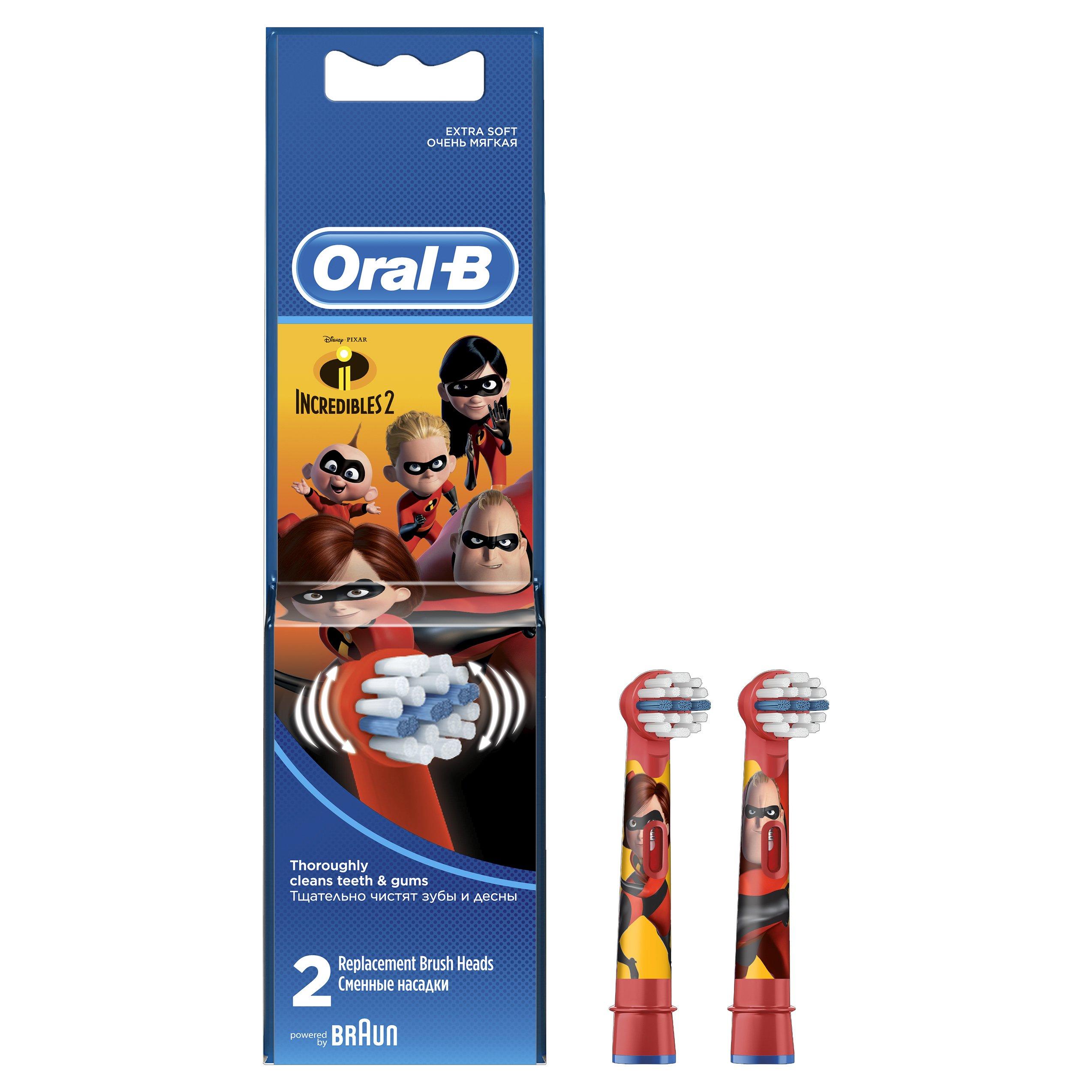 Oral-B Stages Power The Incredibles 2 Ανταλλακτικές Κεφαλές Παιδικής Οδοντόβουρτσας 2 Τεμάχια