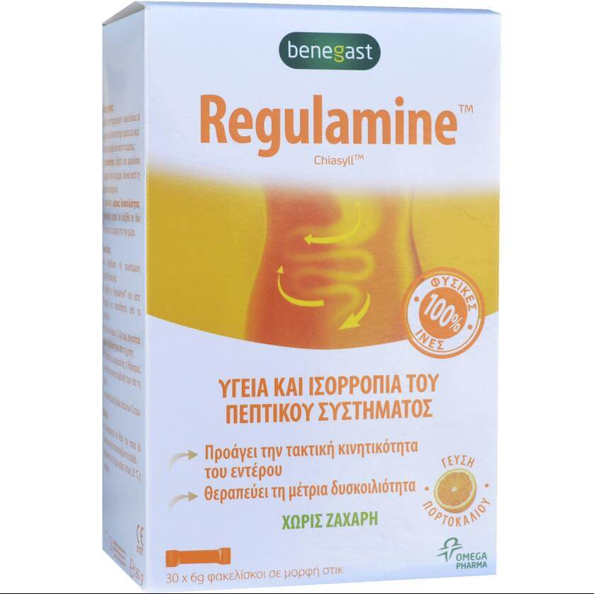 Benegast Regulamine Συμπλήρωμα Διατροφής για την Ομαλή Λειτουργία του Εντέρου 30sachets x 6gr