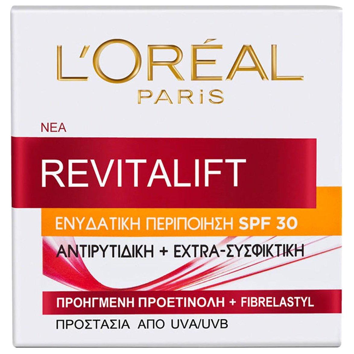 L'oreal Paris Revitalift Spf30 Αντιρυτιδική Κρέμα Ημέρας 50ml