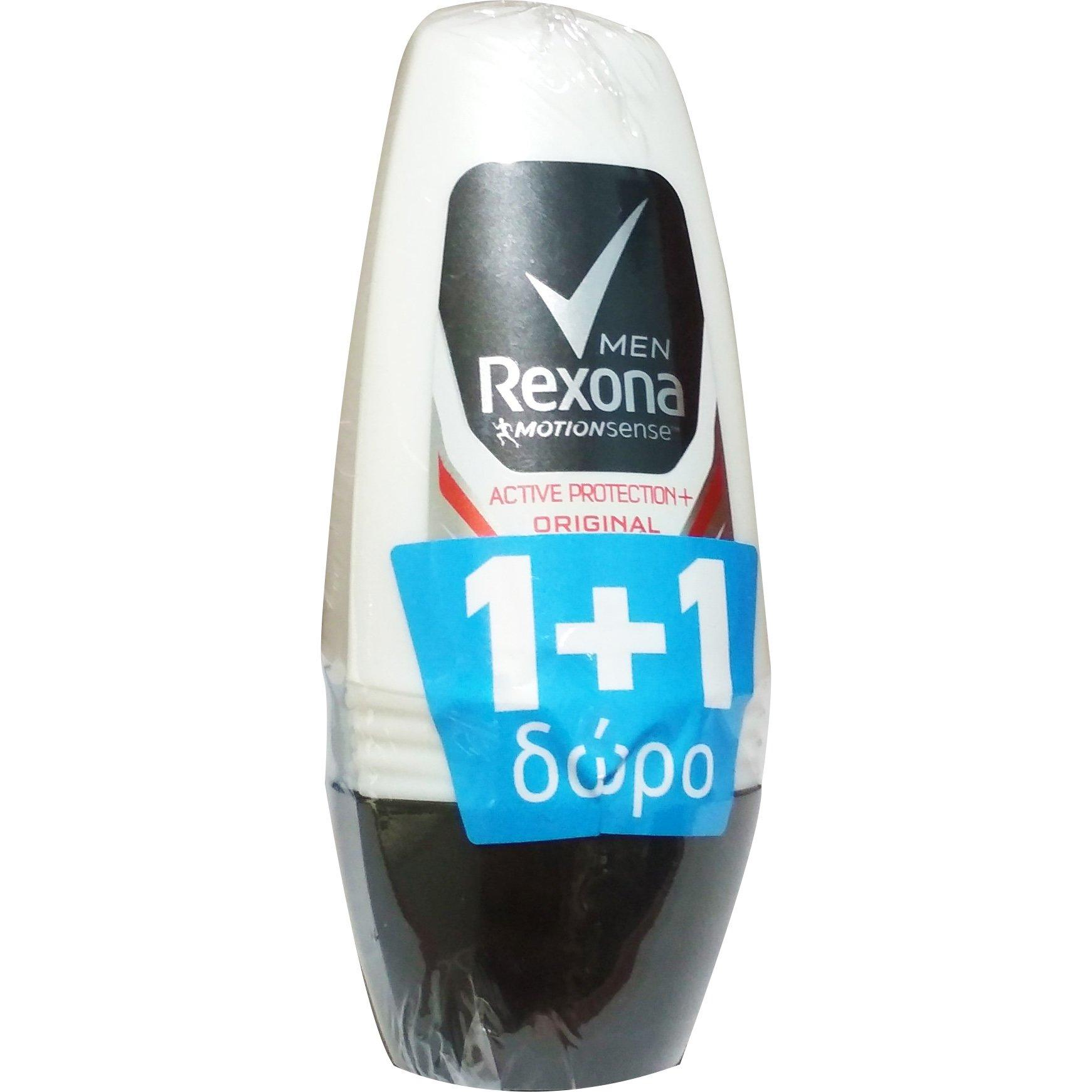 Rexona Πακέτο Προσφοράς Αποσμητικό Rexona Men Roll On Active Original 2x50ml 1+1 Δώρο