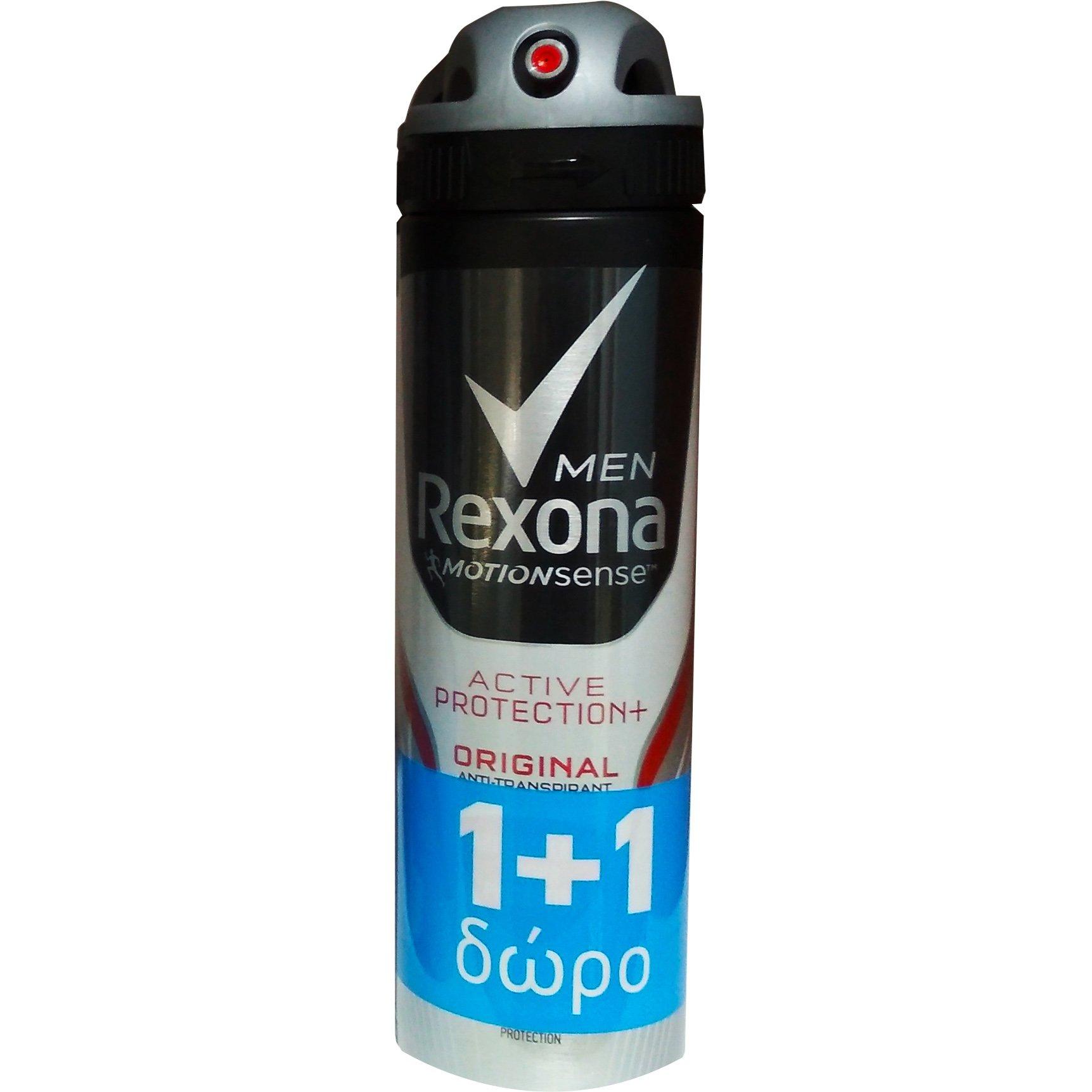 Rexona Πακέτο Προσφοράς Men Deodorant Spray Active Protection Original 48h Ανδρικό Αποσμητικό Σπρει 2x150ml 1+1 Δώρο