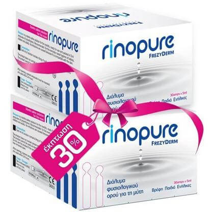 Frezyderm Πακέτο Προσφοράς Rinopure Διάλυμα Φυσιολογικού Ορού Για Τη Μύτη 30αμπούλες x 5ml