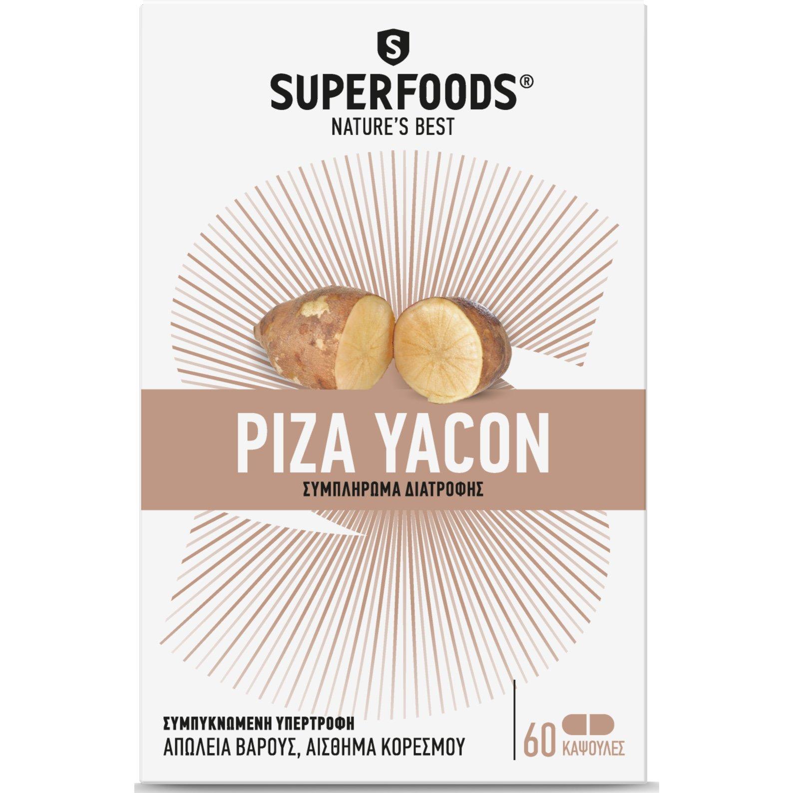Superfoods Ρίζα Yacon 60 Κάψουλες καλοκαίρι   διατροφή και αδυνάτισμα   λιποτροπικά συμπληρώματα διατροφής