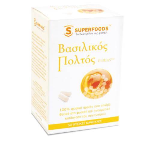 Superfoods Βασιλικός Πολτός EUBIAS™ 50tabs