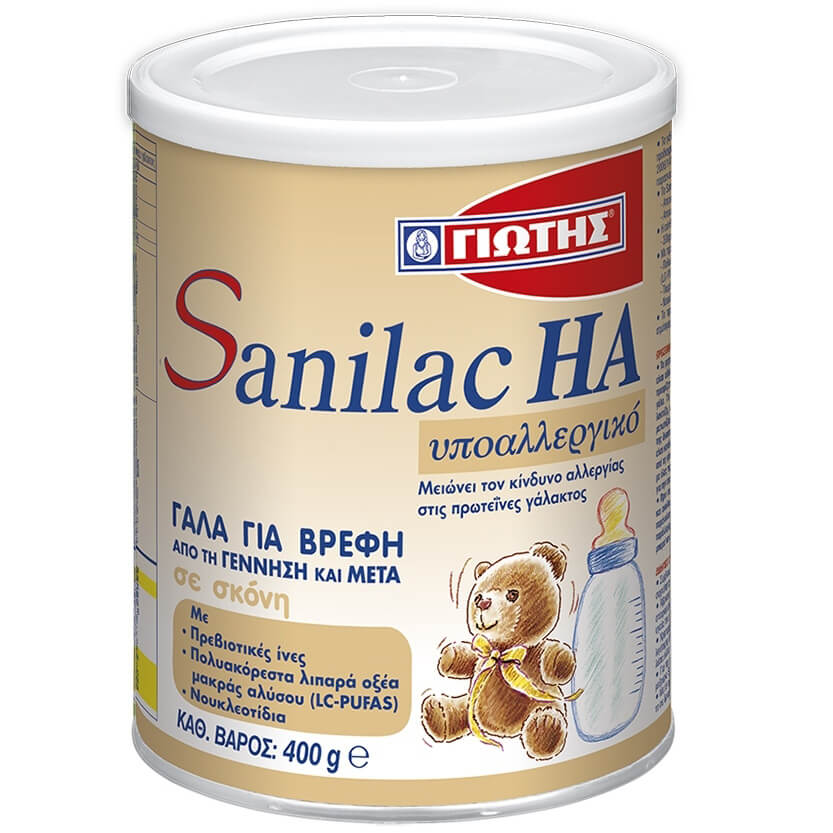 Sanilac HA Γάλα Ειδικής Διατροφής Κατά των Αλλεργιών, για Βρέφη από την Γέννηση και Μετά 400gr