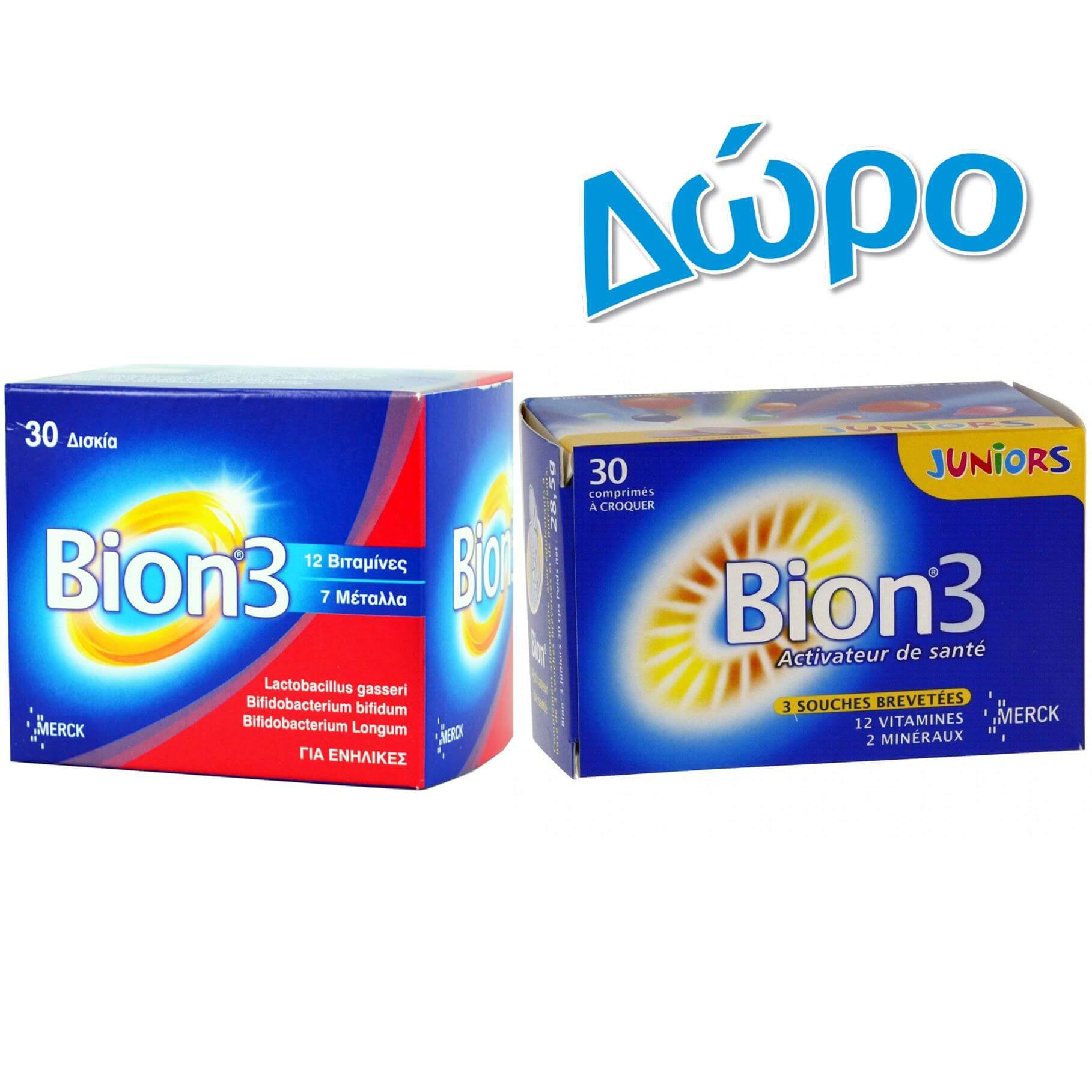 Bion 3 Πακέτο Προσφοράς Συμπλήρωμα Διατροφής για Ενήλικες με 12 Βιταμίνες & 7 Μέταλλα 30tabs & Δώρο Bion 3 Junior 30chew.tabs
