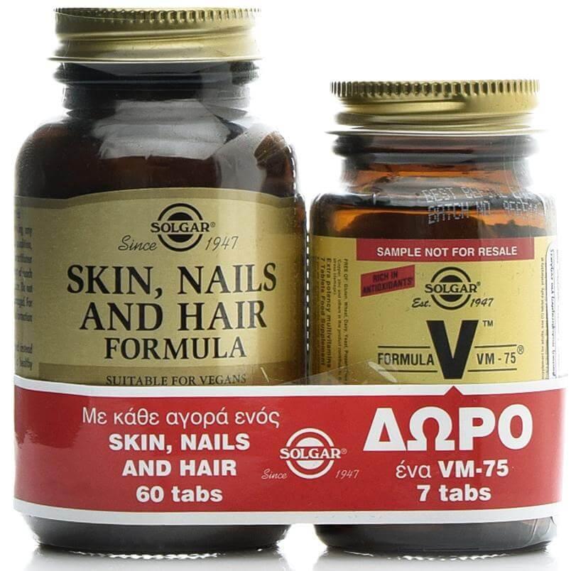 Solgar Πακέτο Προσφοράς Skin, Nails & Hair Φόρμουλα για Δέρμα, Νύχια & Μαλλιά 60 σετ   εκπτώσεις νοεμβρίου 2016