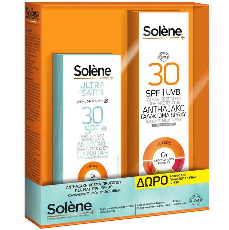 Solene Promo Pack Ultra Satin Mattifying Suncare Face Cream Spf30 Κανονικές-Μικτές 50ml & Δώρο Suncare Milk Spray Spf30 150ml