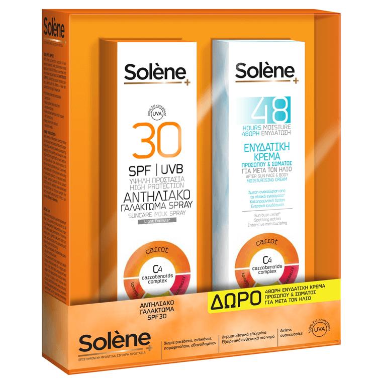 Solene Promo Pack Suncare Milk Spray Spf30 Αντηλιακό Σώματος Υψηλής Προστασίας σε Spray 150ml & Δώρο After Sun Cream 150ml