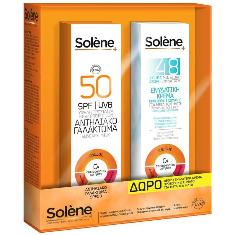 Solene Promo Pack Suncare Milk Spf50 για μη Ανεκτικές στον Ήλιο Επιδερμίδες 150ml & Δώρο After Sun 48ωρης Ενυδάτωσης 150ml
