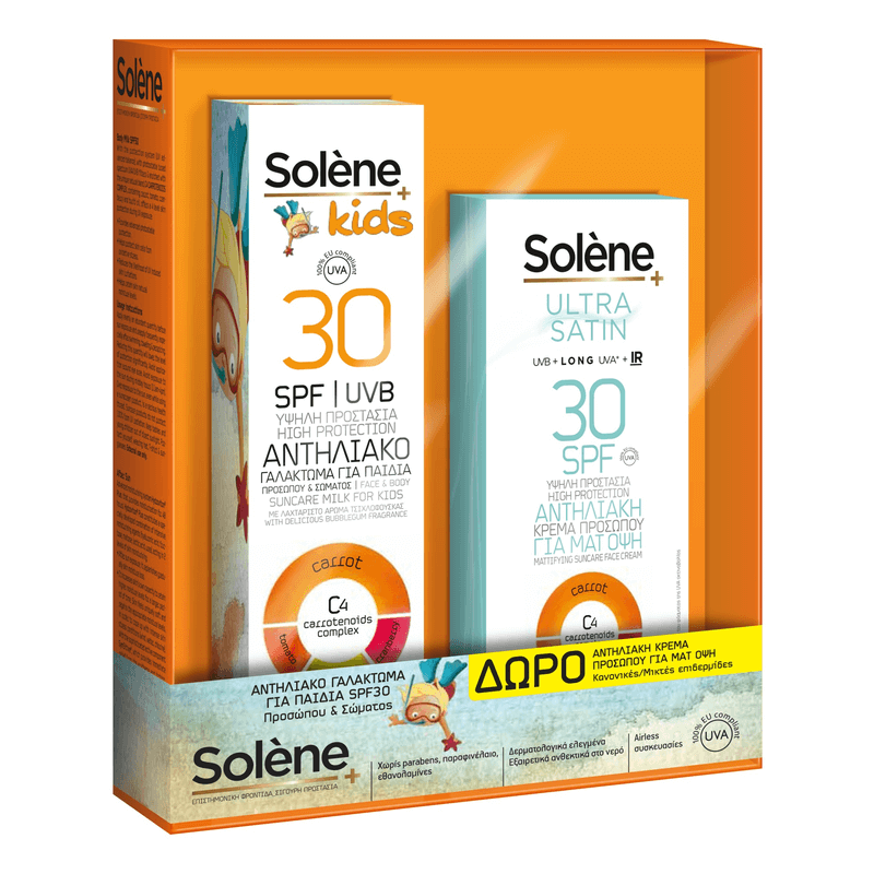 Solene Πακέτο Προσφοράς Sun Care Milk Kids Spf30 Αντηλιακό Γαλάκτωμα για Παιδιά 150ml & Δώρο Ultra Satin Face Cream Spf30 50ml