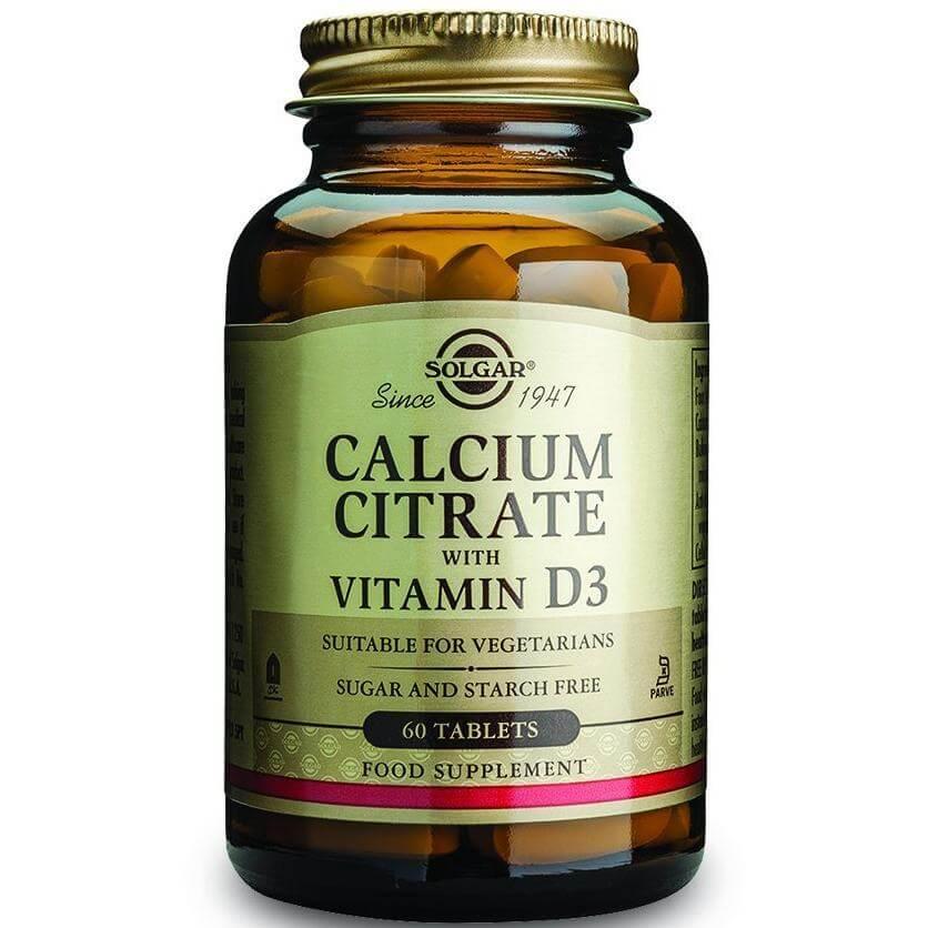 Solgar Calcium Citrate 250mg with Vitamin D3 Συμπλήρωμα Διατροφής για τη Καλύτερη Απορρόφηση του Ασβεστίου στον Οργανισμό 60tabs