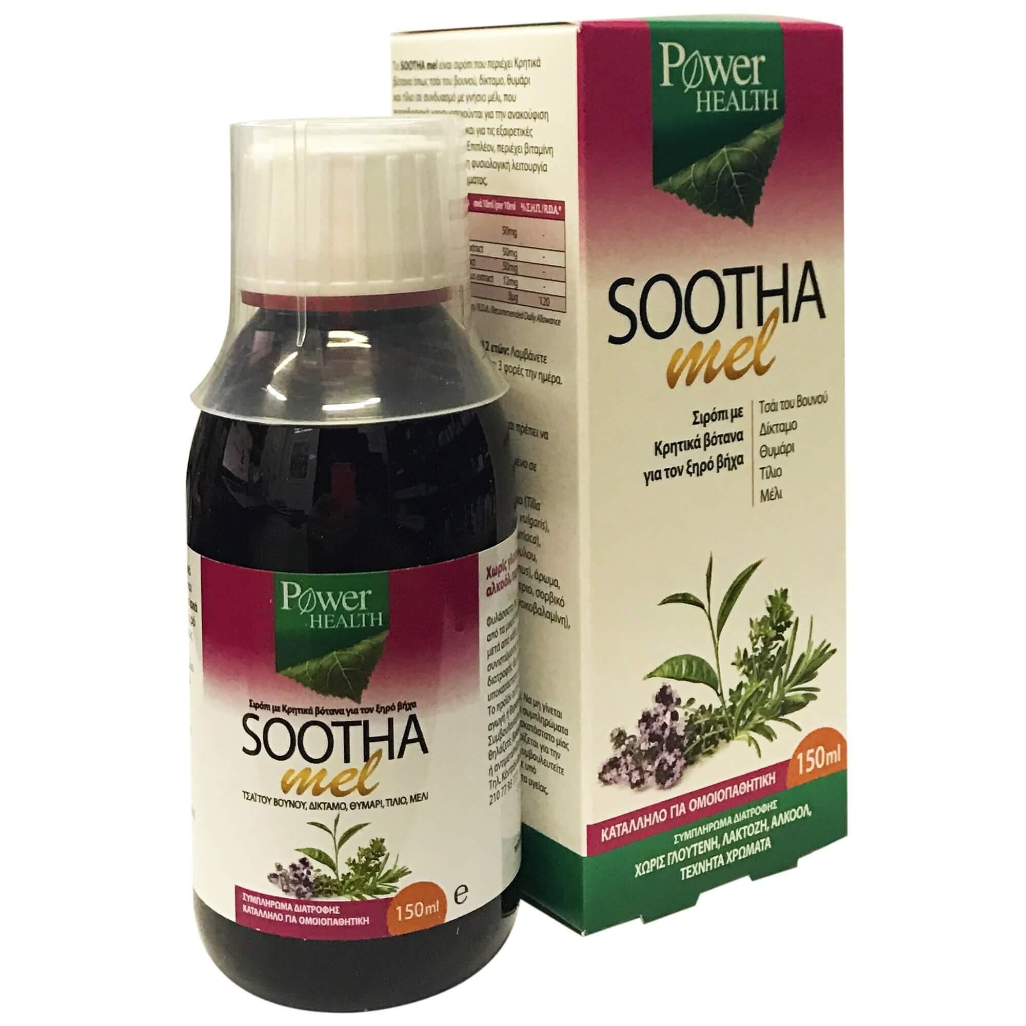 Power Health Soothamel Σιρόπι με Κρητικά Βότανα για τον Ξηρό Βήχα150ml