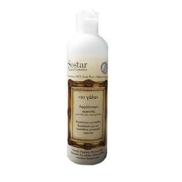 Sostar » To γάλα » Αφρόλουτρο Υγιεινής Με Γάλα Γαίδουρας 250ml