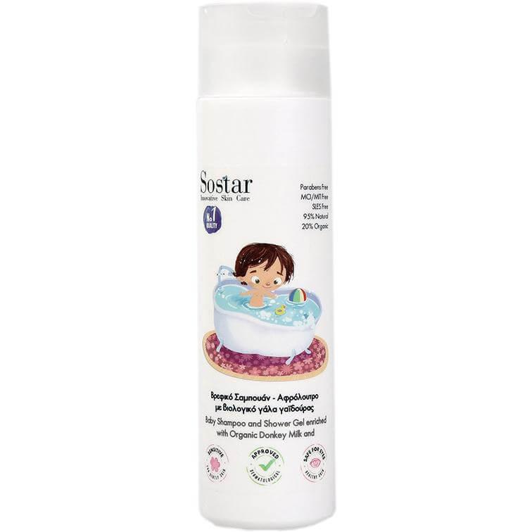 Sostar Shampoo & Shower Gel Βρεφικό Σαμπουάν Αφρόλουτρο με Βιολογικό Γάλα Γαϊδούρας 250ml
