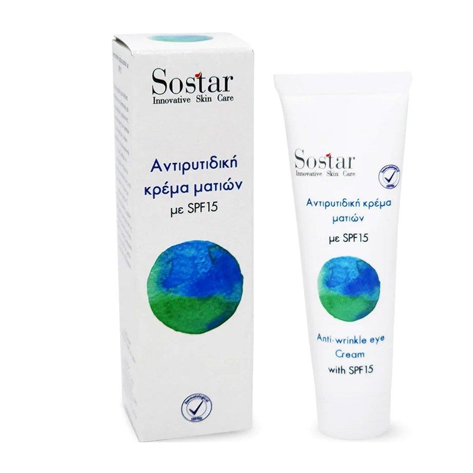Sostar Anti Wrinkle Eye Cream Αντιρυτιδική Κρέμα Ματιών Πλούσια σε Ενυδατικούς και Αντιρυτιδικούς Παράγοντες 25ml