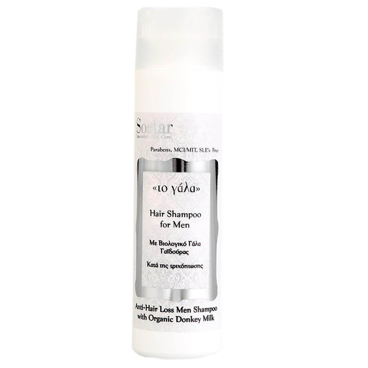 Sostar Το Γάλα Hair Sampoo for Men Ανδρικό Σαμπουάν Κατά της Τριχόπτωσης Με Βιολογικό Γάλα Γαϊδούρας 250ml