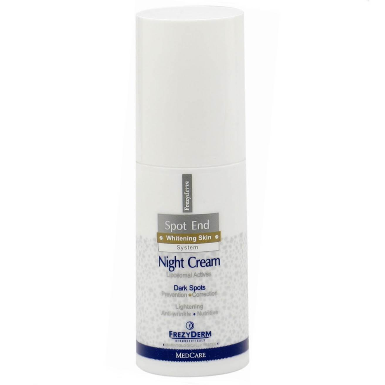 Frezyderm Spot End Night Cream Κρέμα Νύχτας για την Πρόληψη Δυσχρωμιών 50ml