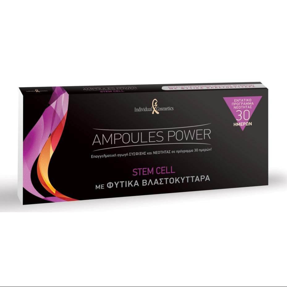 Individual Cosmetics Ampoules Power Stem Cell Αναγέννηση, Λεία όψη, Ενυδάτωση και Αντιοξείδωση 10x2ml
