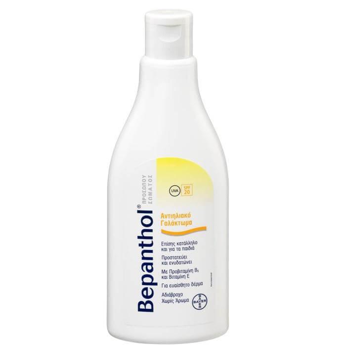 Bepanthol Sun Lotion For Sensitive Skin Αντιηλιακό Γαλάκτωμα Προσώπου-Σώματος Spf20 200ml