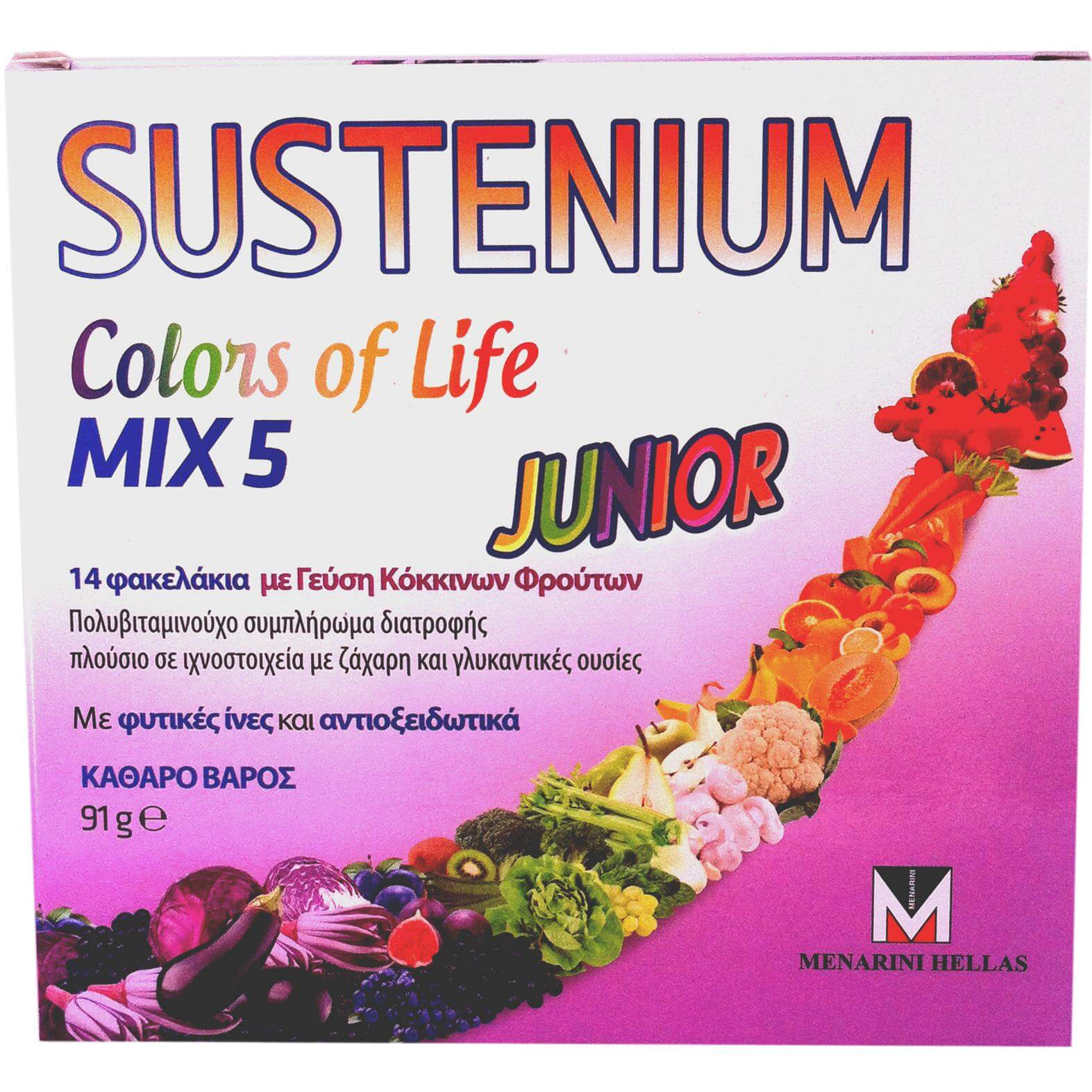 Menarini Sustenium Colors of Life Mix5 Junior Πολυβιταμινούχο Συμπλήρωμα Διατροφής με Φυτικές Ίνες & Αντιοξειδωτικά 14Sachets