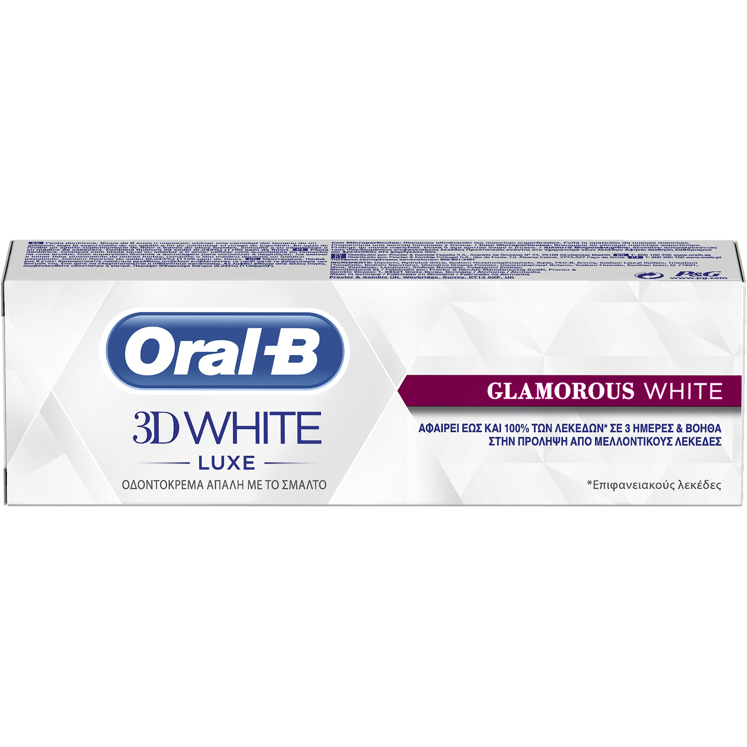 Oral-B 3D White Luxe Glamorous White Οδοντόκρεμα για Αφαίρεση Έως και 90% των Λεκέδων από την Επιφάνεια της Οδοντοστοιχίας 75ml