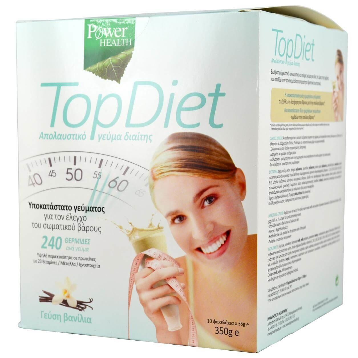 Power Health Top Diet Υποκατάστατο Γεύματος για τον Έλεγχο του Σωματικού Βάρους 10sachets x 35gr – Chocolate