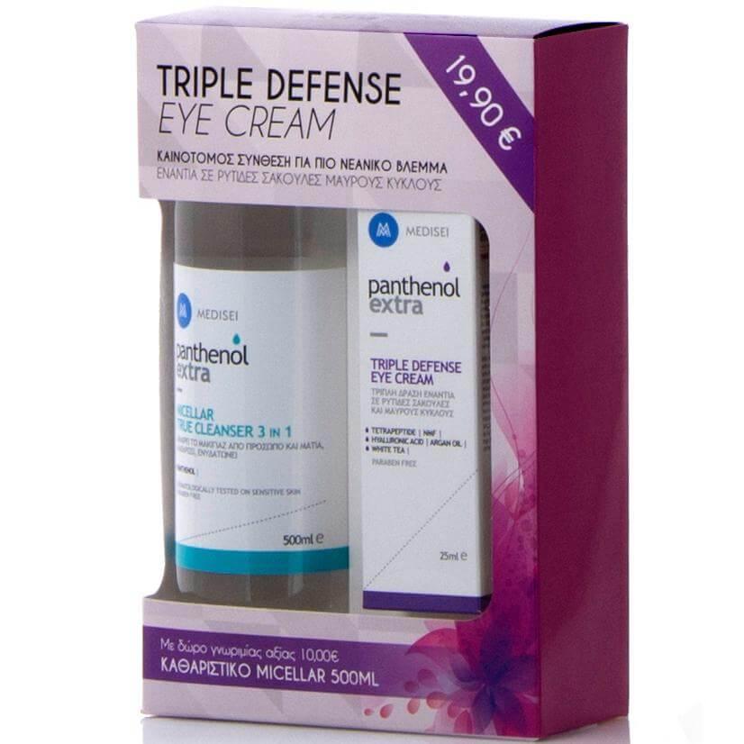 Medisei Panthenol Extra Πακέτο Προσφοράς Triple Defence Eye Cream 25ml &Δώρο Micellar True Cleanser 3in1 500ml