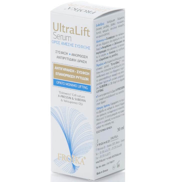 Froika UltraLift Serum Αντιρυτιδικός, Επανορθωτικός Ορός Άμεσης Σύσφιξης για Ορατό, Μόνιμο Lifting 30ml