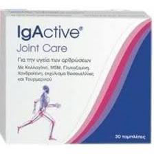 IgActive Joint Care Για Την Υγεία των Αρθρώσεων των Χόνδρων & των Οστών 30 κάψουλες