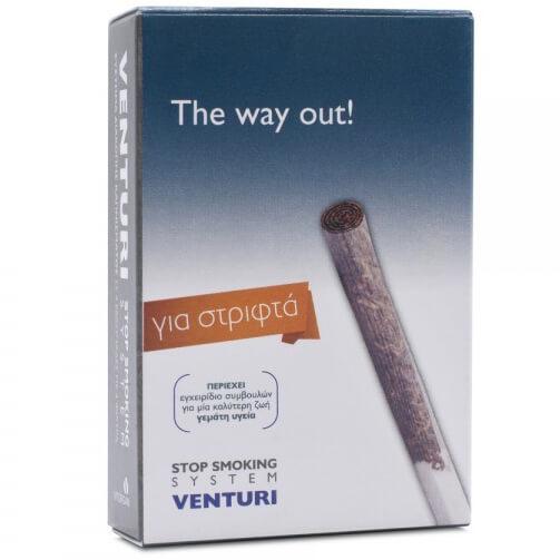 Venturi Stop Smoking System Σύστημα Διακοπής Καπνίσματος για Στριφτά Τσιγάρα 4 Τ σετ   δώρα  amp  προσφορές pharm24 gr   promos   venturi   δώρο nutralead multi