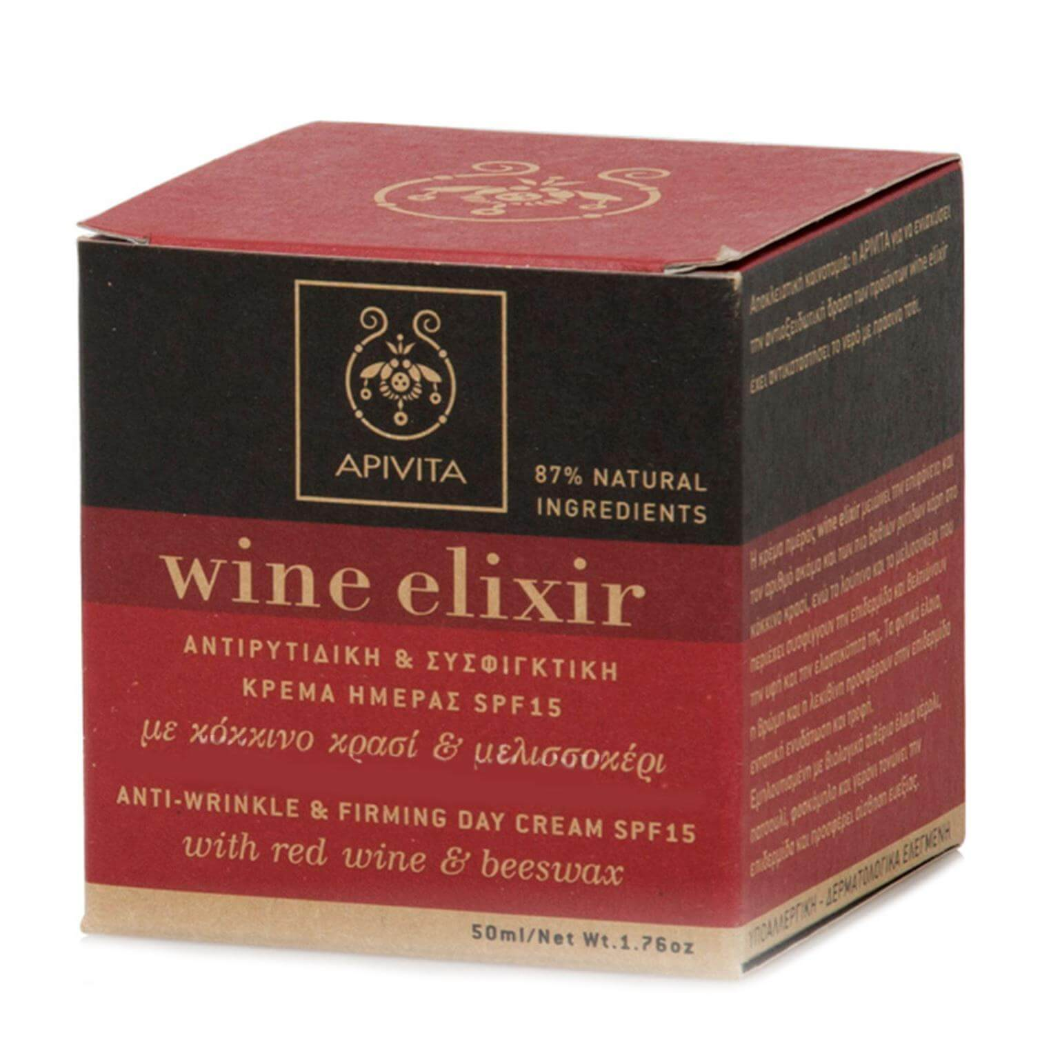 Apivita Wine Elixir Αντιρυτιδική και Συσφιγκτική Κρέμα Ημέρας SPF 15 Με Κερί Μελισσών & Κόκκινο Κρασί 50ml