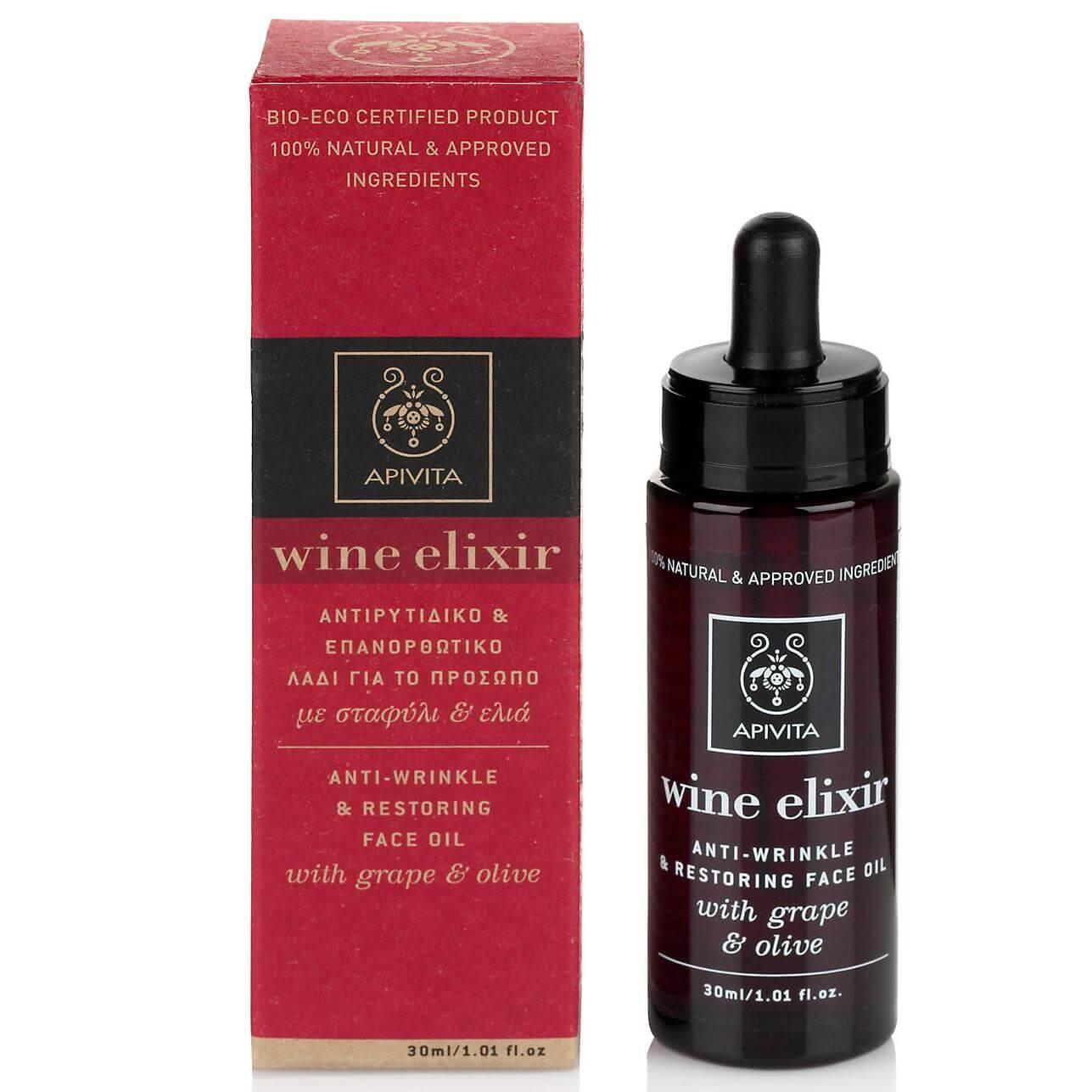 Apivita Wine Elixir Αντιρυτιδικό Και Επανορθωτικό Λάδι για Το Πρόσωπο Με Σταφύλι ομορφιά   αντιγήρανση και σύσφιξη προσώπου   serum αντιγήρανσης προσώπου