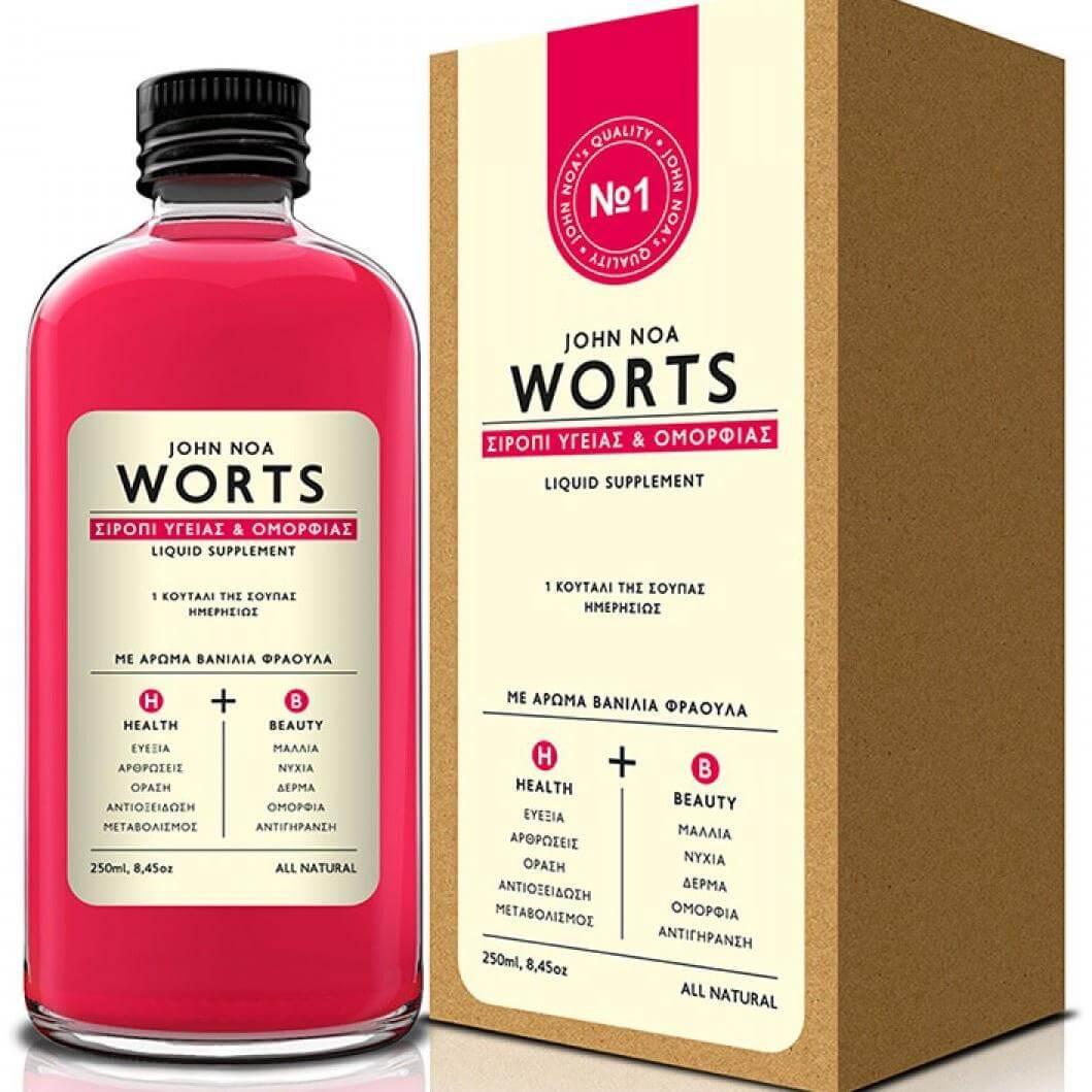 John Noas Worts Σιρόπι Υγείας & Ομορφιάς 250ml – Strawberry