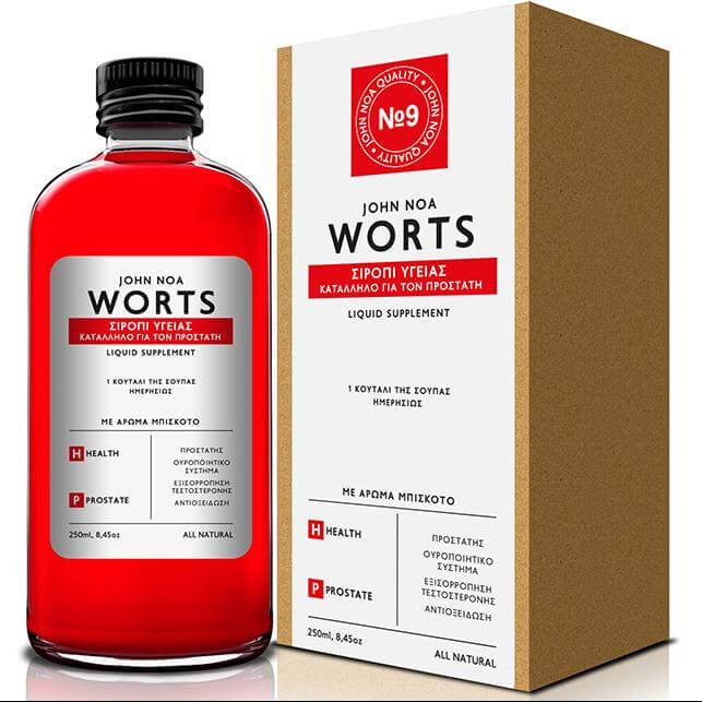 John Noa Worts No9 Σιρόπι Υγείας Συμπλήρωμα Διατροφής Κατάλληλο για τον Προστάτη 250ml