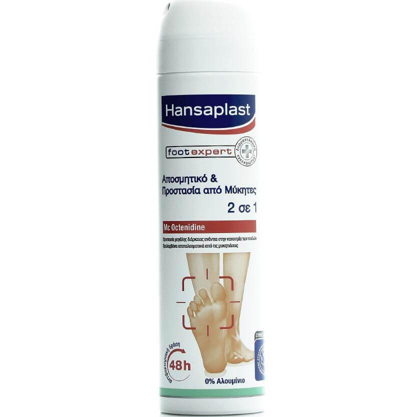 Hansaplast Αποσμητικό Spray Ποδιών για ΠροστασίαAπό την Κακοσμία & τους Μύκητες 2 σε 1με Octenidine48ωρηΔράση150ml