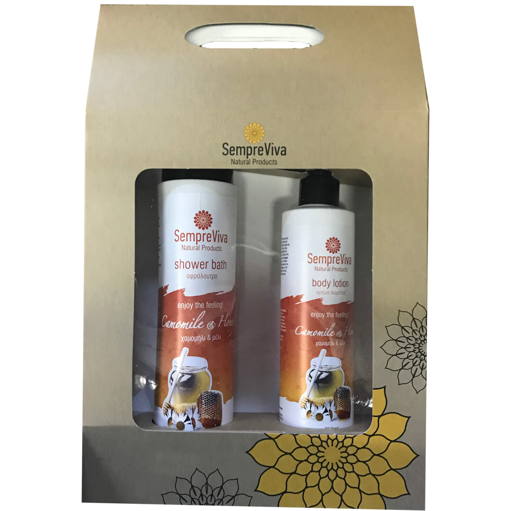 SempreViva Πακέτο Προσφοράς Περιποίησης Σώματος Chamomile & Honey Χαμομήλι & ΜέλιΑφρόλουτρο 400ml & Body Lotion 250ml