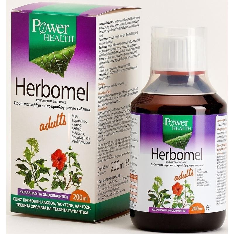 Power Health Herbomel Adults Σιρόπι Για Το Βήχα & Το Κρυολόγημα 200ml