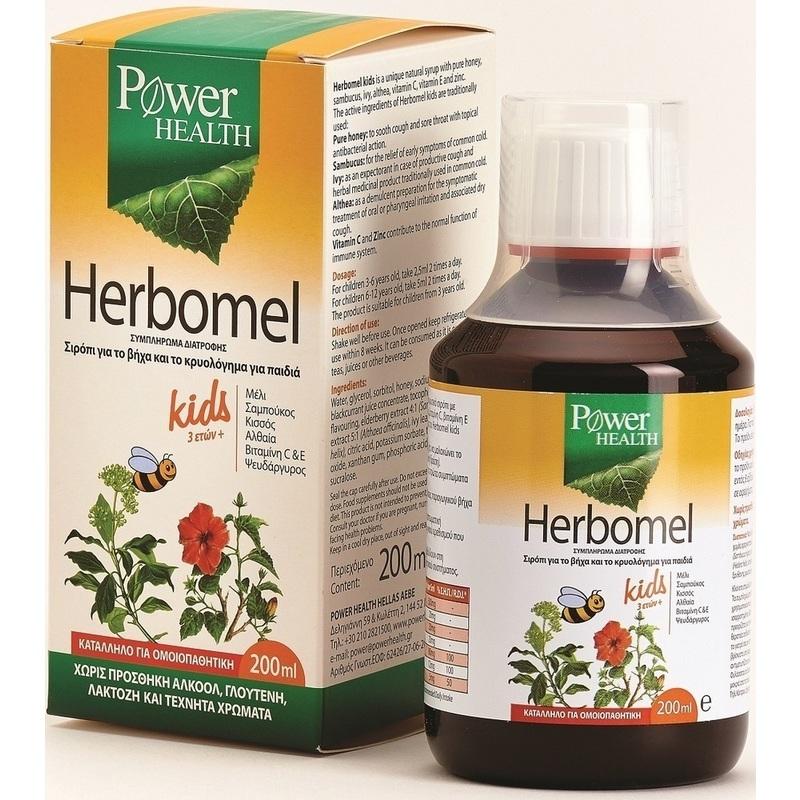 Power Health Herbomel Kids Σιρόπι Για Το Βήχα & Το Κρυολόγημα Για Παιδιά 200ml