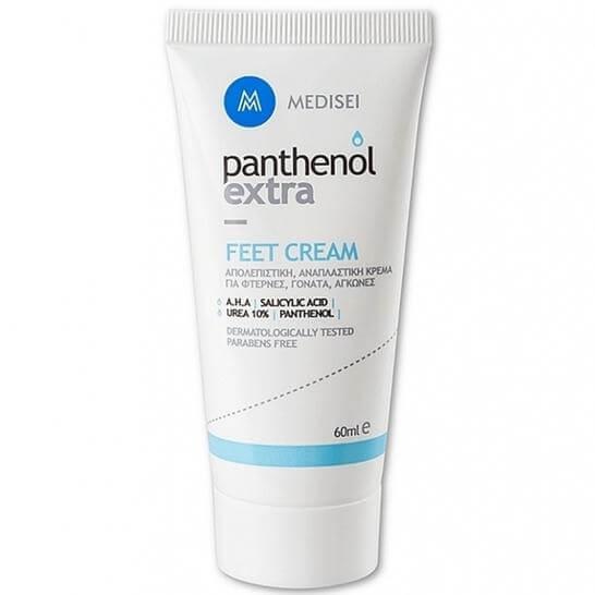 Panthenol Extra Feet Multi Active Cream Aπολεπιστική & Αναπλαστική Κρέμα Ποδιών 60ml