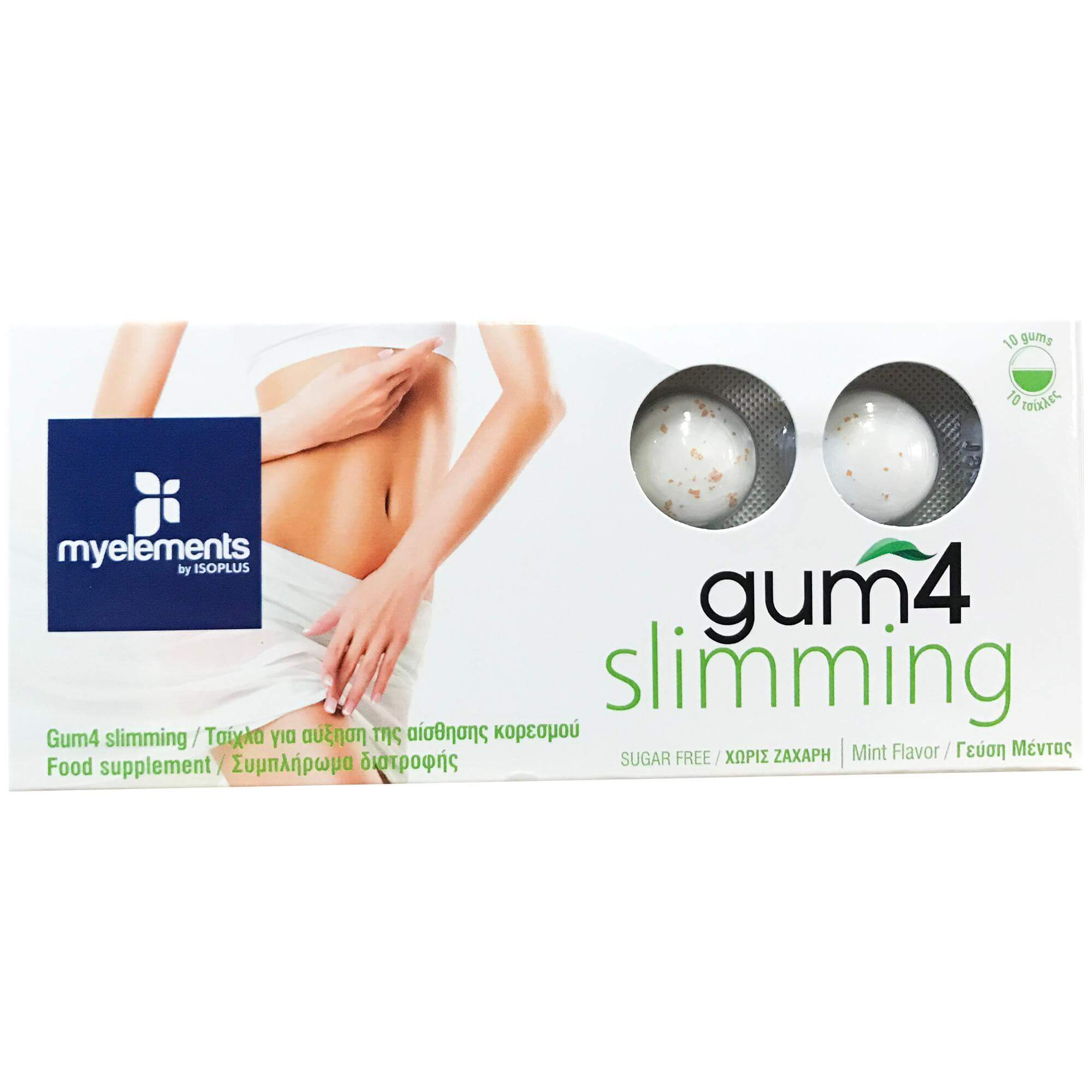 My Elements Gum 4Συμπλήρωμα Διατροφής σε Μορφή Τσίχλας10 Τεμάχια – Whitening