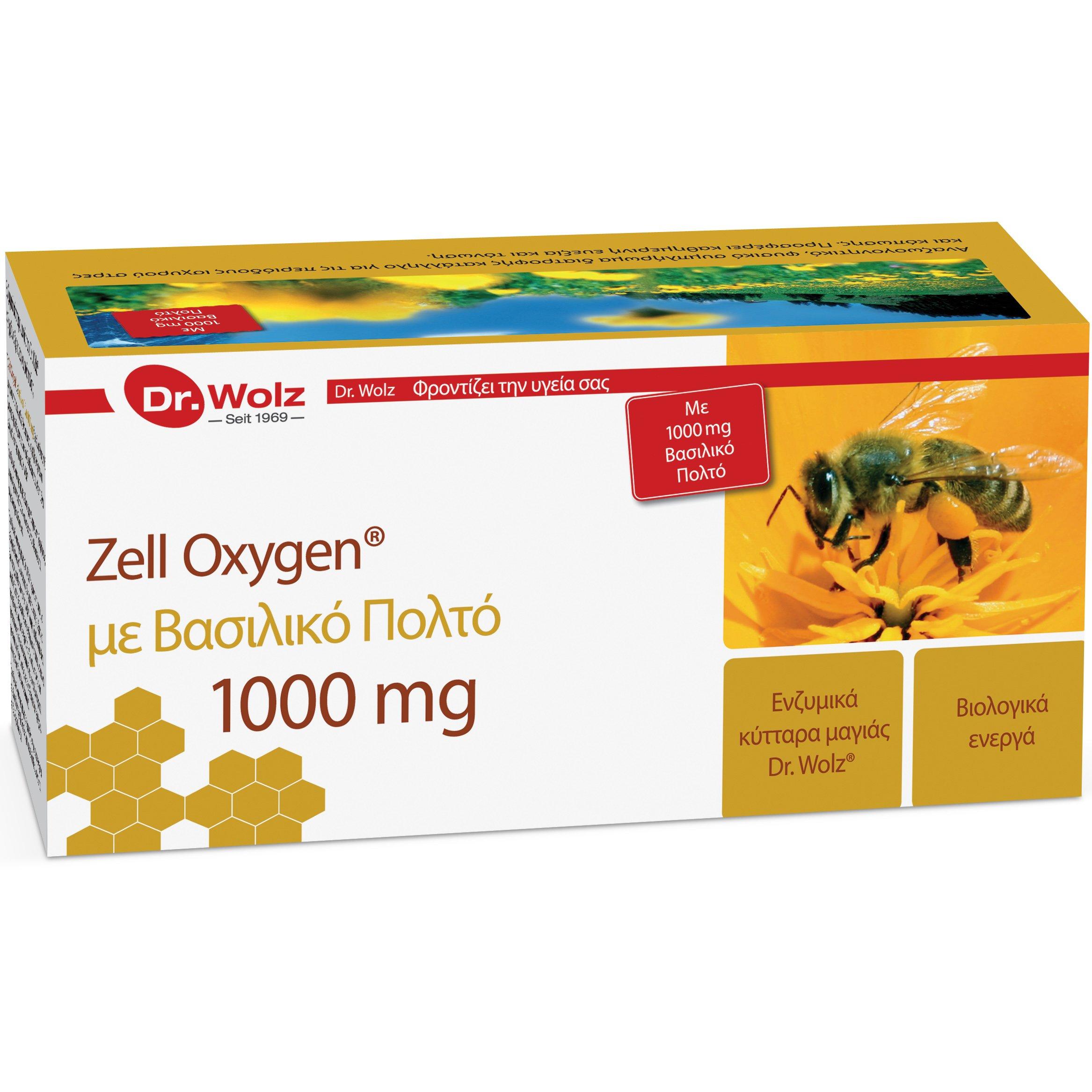 Power Health Zell Oxygen Gelee Royale 1000mg 100% Φυσικό Σκεύασμα για Τόνωση & Ενίσχυση των Λειτουργιών του Οργανισμού 14x20ml