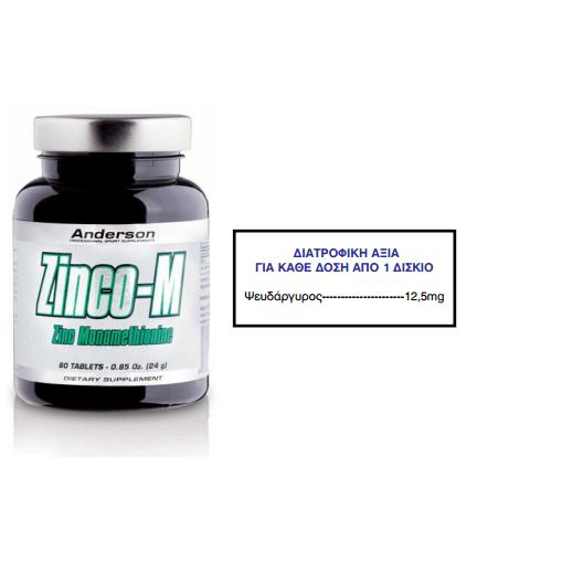 Anderson Zinco-M 12,5mg Για Τη Σωστή Λειτουργία Πολλών Ορμονών 60 tablets