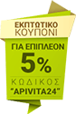 apivita coupon